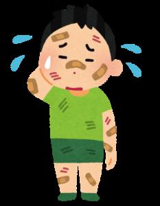 綺麗な傷の治し方②