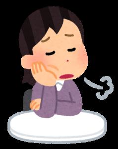 その体調不良、アレルギーではありませんか??🤨