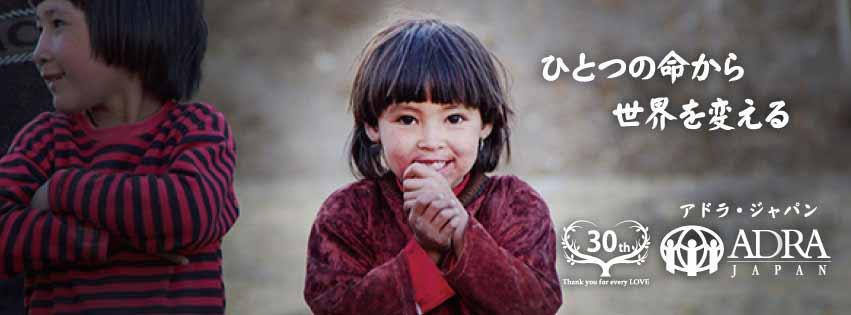 ネパール出張が決まりました😃