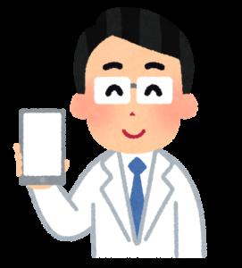 オンライン診療が初診から可能になりました。