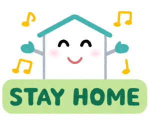 STAY HOME週間も診療継続します🚑