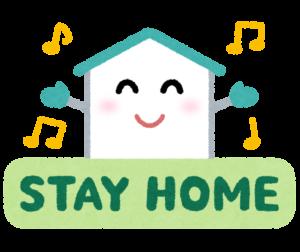 STAY HOME週間も診療継続します🚑